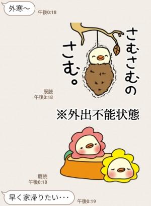 【限定無料スタンプ】オリコトリ☆スタンプ第5弾♪ スタンプのダウンロード方法とゲットしたあとの使いどころ (5)