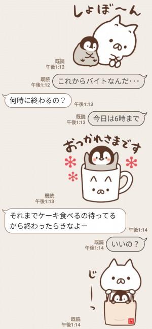 【限定無料スタンプ】ねこぺん日和×ユニクロ スタンプのダウンロード方法とゲットしたあとの使いどころ (6)