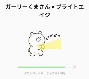 【隠し無料スタンプ】ガーリーくまさん × ブライトエイジ スタンプのダウンロード方法とゲットしたあとの使いどころ (2)
