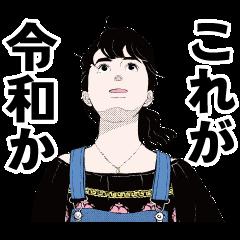 【隠し無料スタンプ】東京タラレバ娘×バファリン スタンプのダウンロード方法とゲットしたあとの使いどころ