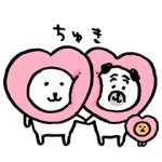 【LINE無料スタンプ速報】自分ツッコミくま×ミュゼプラチナム スタンプ(2019年12月30日まで)