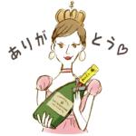 【LINE無料スタンプ速報】モエ・エ・シャンドン ホリデースタンプ(2019年12月23日まで)