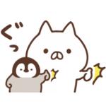 【LINE無料スタンプ速報】ねこぺん日和×ユニクロ スタンプ(2020年01月06日まで)