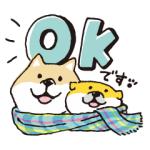 【LINE無料スタンプ速報】LINEスタンプ プレミアム×しばんばん スタンプ(2020年01月08日まで)