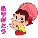 【LINE無料スタンプ速報:隠し】POP2 & ペコちゃん スタンプ(2020年01月15日まで)