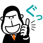 【LINE無料スタンプ速報】エネゴリくん スタンプ(2020年01月20日まで)