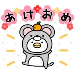 【LINE無料スタンプ速報】うるせぇトリ×ライザップ スタンプ(2020年01月20日まで)