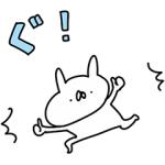 【LINE無料スタンプ速報】LINEモバイル×うさぎ帝国 スタンプ(2020年01月01日まで)