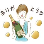 【LINE無料スタンプ速報:隠し】モエ・エ・シャンドン LINEスタンプ(2020年03月19日まで)