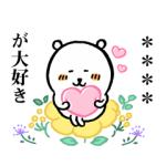 【LINE無料スタンプ速報】自分ツッコミくま×BOTANIST スタンプ(2020年01月27日まで)