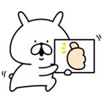【LINE無料スタンプ速報:隠し】ゆるうさぎ×LAVA スタンプ(2020年01月27日まで)
