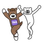 【LINE無料スタンプ速報:隠し】けたたましく動くクマ×有馬記念 コラボ スタンプ(2020年02月26日まで)