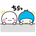 【LINE無料スタンプ速報:隠し】しろまる×明治安田生命やさしいスタンプ2 スタンプ(2020年03月01日まで)