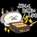 【限定無料スタンプ】2020年も!タマ川ヨシ子(猫)第20弾 スタンプのダウンロード方法とゲットしたあとの使いどころ