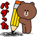 【限定無料スタンプ】プログラミング教育 LINE entry スタンプのダウンロード方法とゲットしたあとの使いどころ