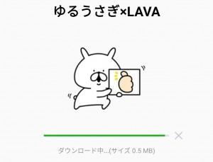 【隠し無料スタンプ】ゆるうさぎ×LAVA スタンプのダウンロード方法とゲットしたあとの使いどころ (2)
