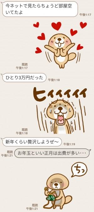 【限定無料スタンプ】LINEほけん × 突撃!ラッコさん スタンプのダウンロード方法とゲットしたあとの使いどころ (7)