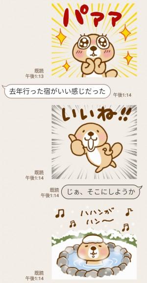 【限定無料スタンプ】LINEほけん × 突撃!ラッコさん スタンプのダウンロード方法とゲットしたあとの使いどころ (6)