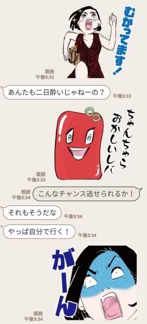 【隠し無料スタンプ】東京タラレバ娘×バファリン スタンプのダウンロード方法とゲットしたあとの使いどころ (7)