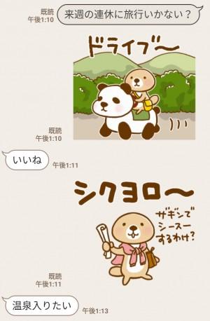 【限定無料スタンプ】LINEほけん × 突撃!ラッコさん スタンプのダウンロード方法とゲットしたあとの使いどころ (5)