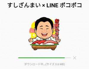 【限定無料スタンプ】すしざんまい × LINE ポコポコ スタンプのダウンロード方法とゲットしたあとの使いどころ (8)