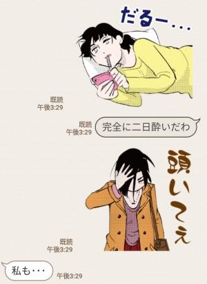 【隠し無料スタンプ】東京タラレバ娘×バファリン スタンプのダウンロード方法とゲットしたあとの使いどころ (5)