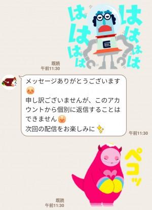 【隠し無料スタンプ】江戸川区成人式記念スタンプのダウンロード方法とゲットしたあとの使いどころ (4)
