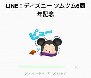 【限定無料スタンプ】LINE:ディズニー ツムツム6周年記念 スタンプのダウンロード方法とゲットしたあとの使いどころ (9)