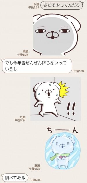 【限定無料スタンプ】いぬまっしぐら × LINE MOOK スタンプのダウンロード方法とゲットしたあとの使いどころ (9)