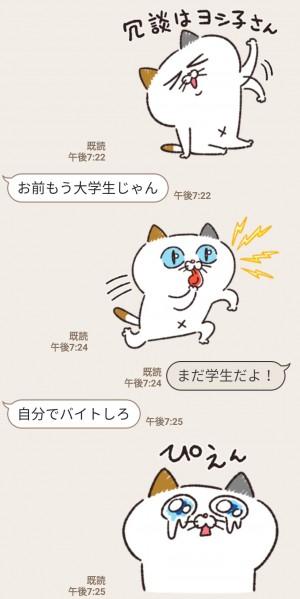 【限定無料スタンプ】2020年も!タマ川ヨシ子(猫)第20弾 スタンプのダウンロード方法とゲットしたあとの使いどころ (7)