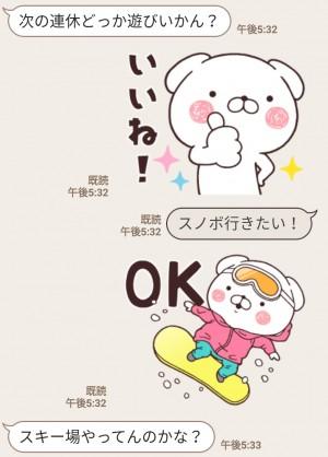 【限定無料スタンプ】いぬまっしぐら × LINE MOOK スタンプのダウンロード方法とゲットしたあとの使いどころ (8)