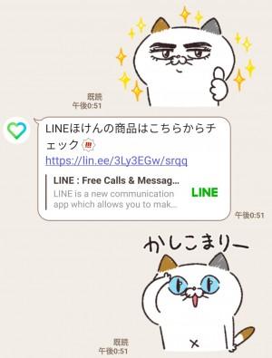【限定無料スタンプ】LINEほけん × 突撃!ラッコさん スタンプのダウンロード方法とゲットしたあとの使いどころ (4)