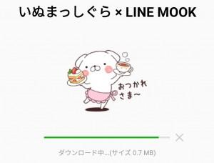 【限定無料スタンプ】いぬまっしぐら × LINE MOOK スタンプのダウンロード方法とゲットしたあとの使いどころ (6)