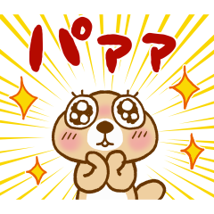 【限定無料スタンプ】LINEほけん × 突撃!ラッコさん スタンプのダウンロード方法とゲットしたあとの使いどころ