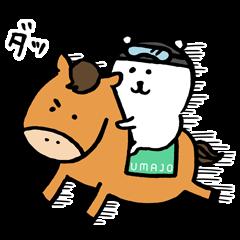 【隠し無料スタンプ】自分ツッコミくま × UMAJO コラボ スタンプのダウンロード方法とゲットしたあとの使いどころ