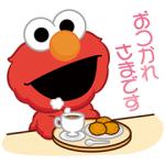 【LINE無料スタンプ速報:隠し】森永ビスケット×セサミストリート スタンプ(2020年06月30日まで)
