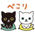 【LINE無料スタンプ速報】NEW! クロネコ・シロネコ スタンプ(2020年02月17日まで)
