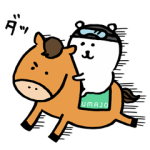 【LINE無料スタンプ速報:隠し】自分ツッコミくま × UMAJO コラボ スタンプ(2020年04月16日まで)