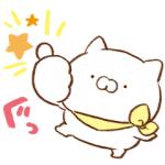 【LINE無料スタンプ速報】こどもにゃんこ × LINE証券 スタンプ(2020年02月26日まで)
