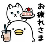 【LINE無料スタンプ速報】うるせぇトリ×ドアふみ スタンプ(2020年02月05日まで)