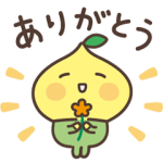 【LINE無料スタンプ速報】想いを届ける♪ピットくん スタンプ(2020年02月10日まで)