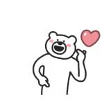 【LINE無料スタンプ速報】けたたましく動くクマxLINEスコア スタンプ(2020年02月12日まで)