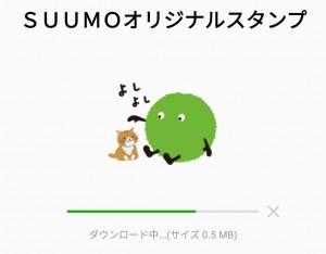 【隠し無料スタンプ】SUUMOオリジナルスタンプのダウンロード方法とゲットしたあとの使いどころ (6)