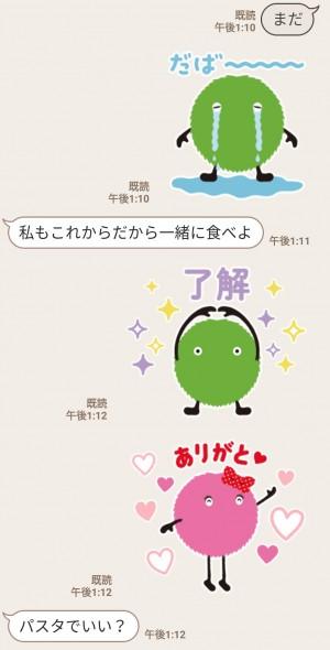 【隠し無料スタンプ】SUUMOオリジナルスタンプのダウンロード方法とゲットしたあとの使いどころ (10)