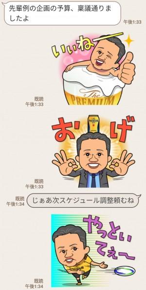 【隠し無料スタンプ】西田さん専用スタンプのダウンロード方法とゲットしたあとの使いどころ (3)