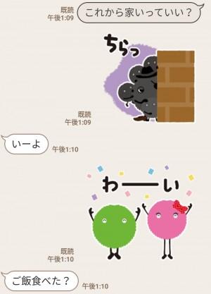 【隠し無料スタンプ】SUUMOオリジナルスタンプのダウンロード方法とゲットしたあとの使いどころ (9)