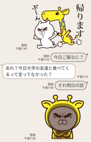 【限定無料スタンプ】ナナコ×目ヂカラ☆にゃんこ スタンプのダウンロード方法とゲットしたあとの使いどころ (5)