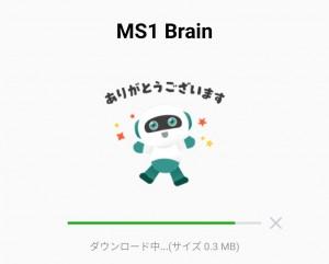 【隠し無料スタンプ】MS1 Brain スタンプのダウンロード方法とゲットしたあとの使いどころ (2)