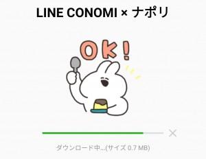 【限定無料スタンプ】LINE CONOMI × ナポリ スタンプのダウンロード方法とゲットしたあとの使いどころ (2)