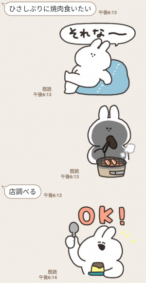 【限定無料スタンプ】LINE CONOMI × ナポリ スタンプのダウンロード方法とゲットしたあとの使いどころ (6)